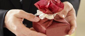 какие подарки дарят в других странах